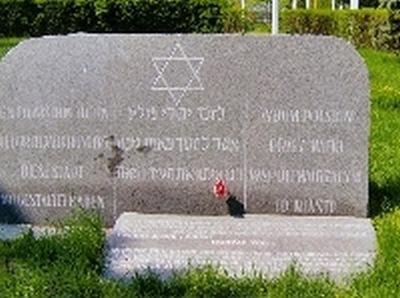 Plan budowy żydowskiego lapidarium
