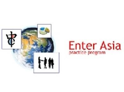 ENTER ASIA - kraje dalekiego wschodu, bliżej niż myślisz