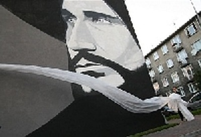 Odsłonięcie graffiti