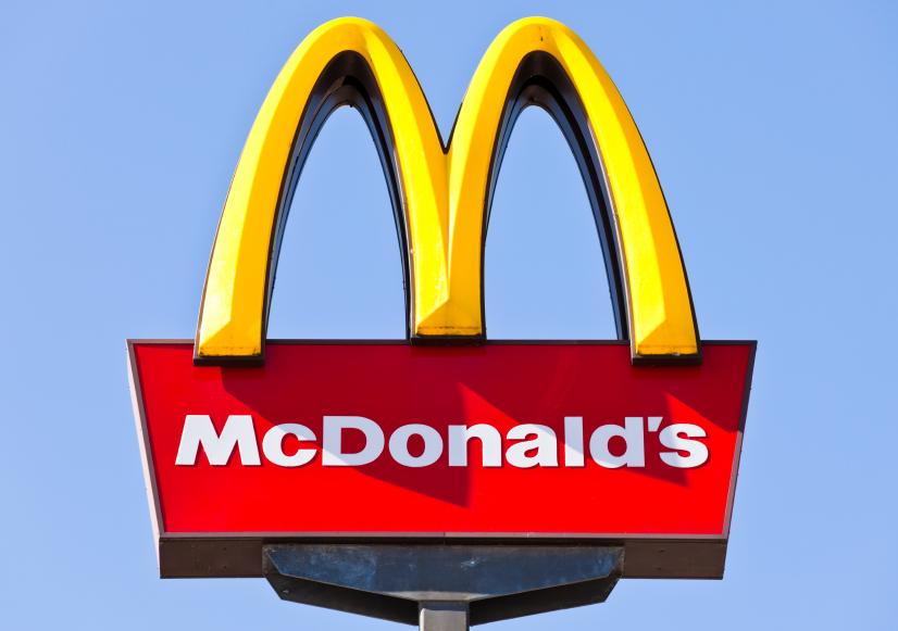 McDonald's w Białogardzie - To już pewne !?