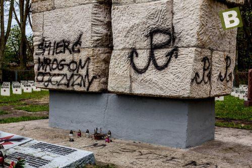 Wandale zdewastowali cmentarz.