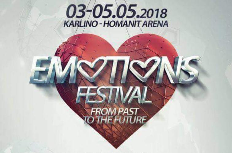 EMOTIONS FESTIVAL  - wielkie muzyczne wydarzenie już niebawem w Karlinie!