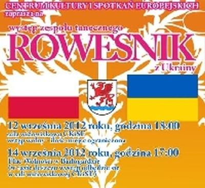 Zespół Tańca ROWESNIK z Ukrainy