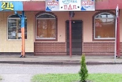 Bar Wodnik